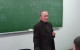 Международная Высшая Школа «Новый Универсум» продолжает свою работу в г.Харькове.