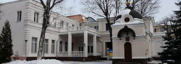 ЦГИ «Восточная Звезда» принят в Общественный совет при ХОГА